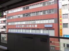JR大塚駅、2番ホームから