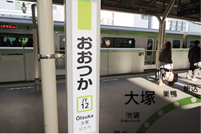 consultation_ootsuka
